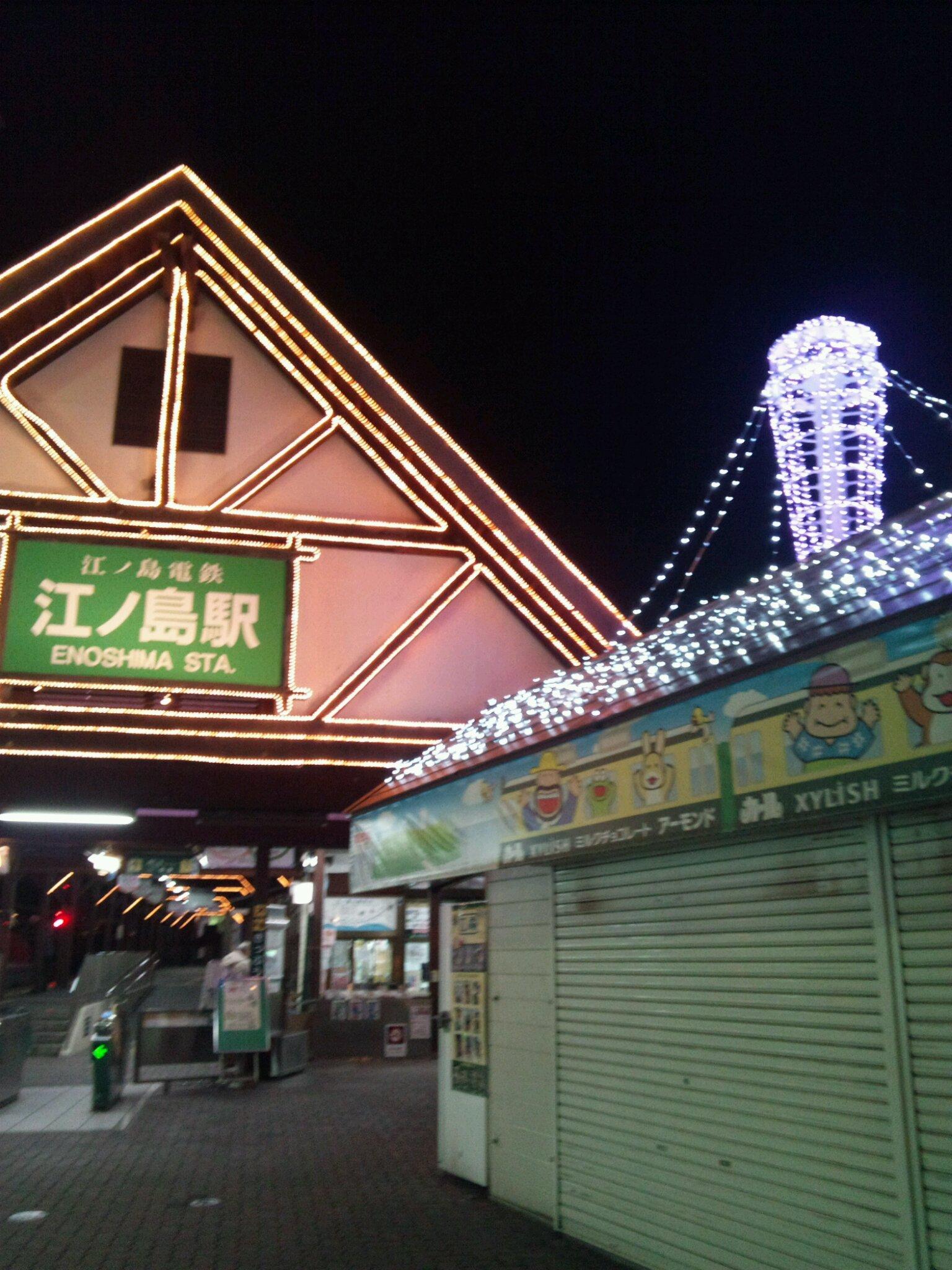 江ノ電江ノ島駅イルミネーション
