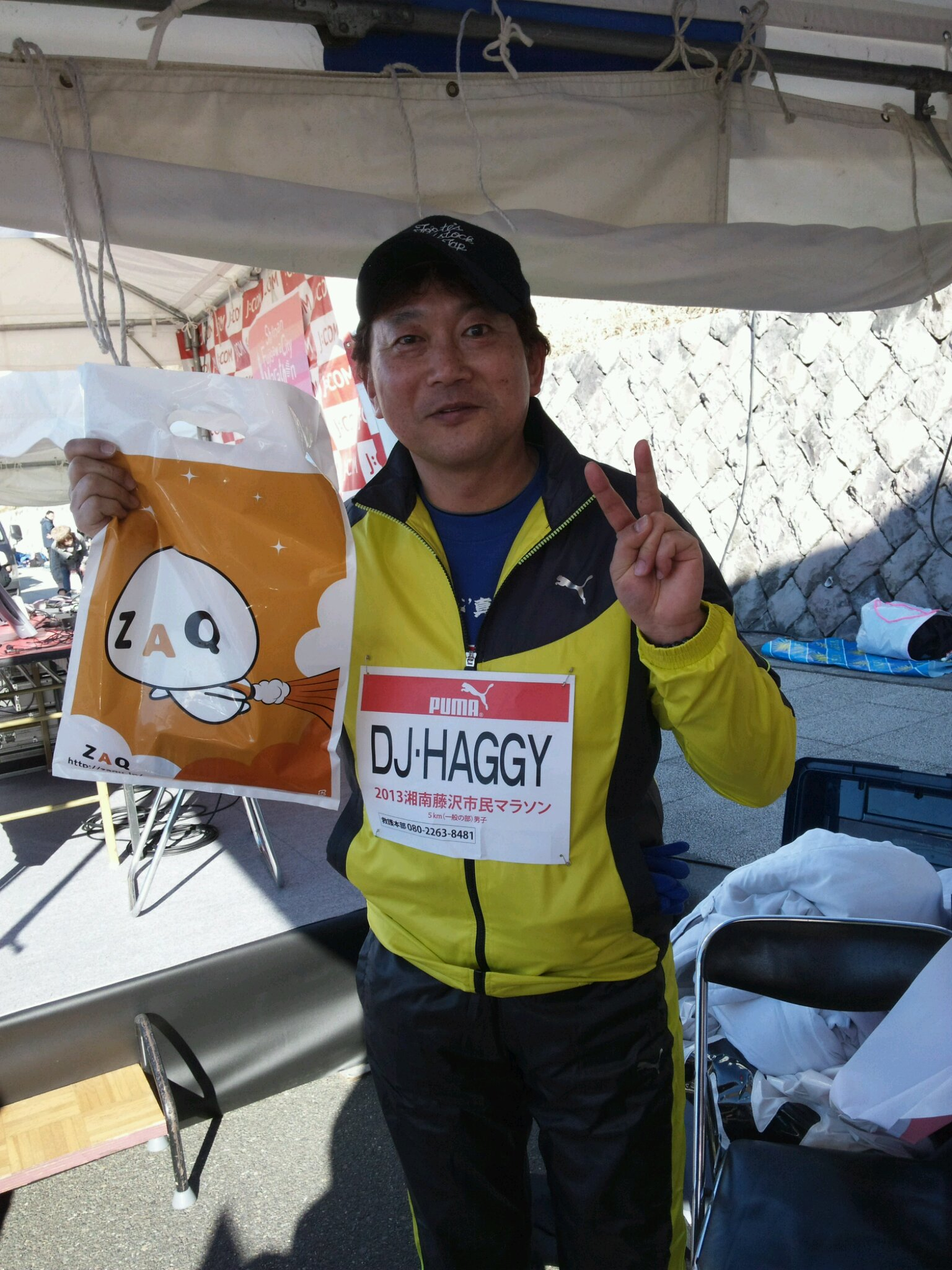 2013湘南藤沢市民マラソン