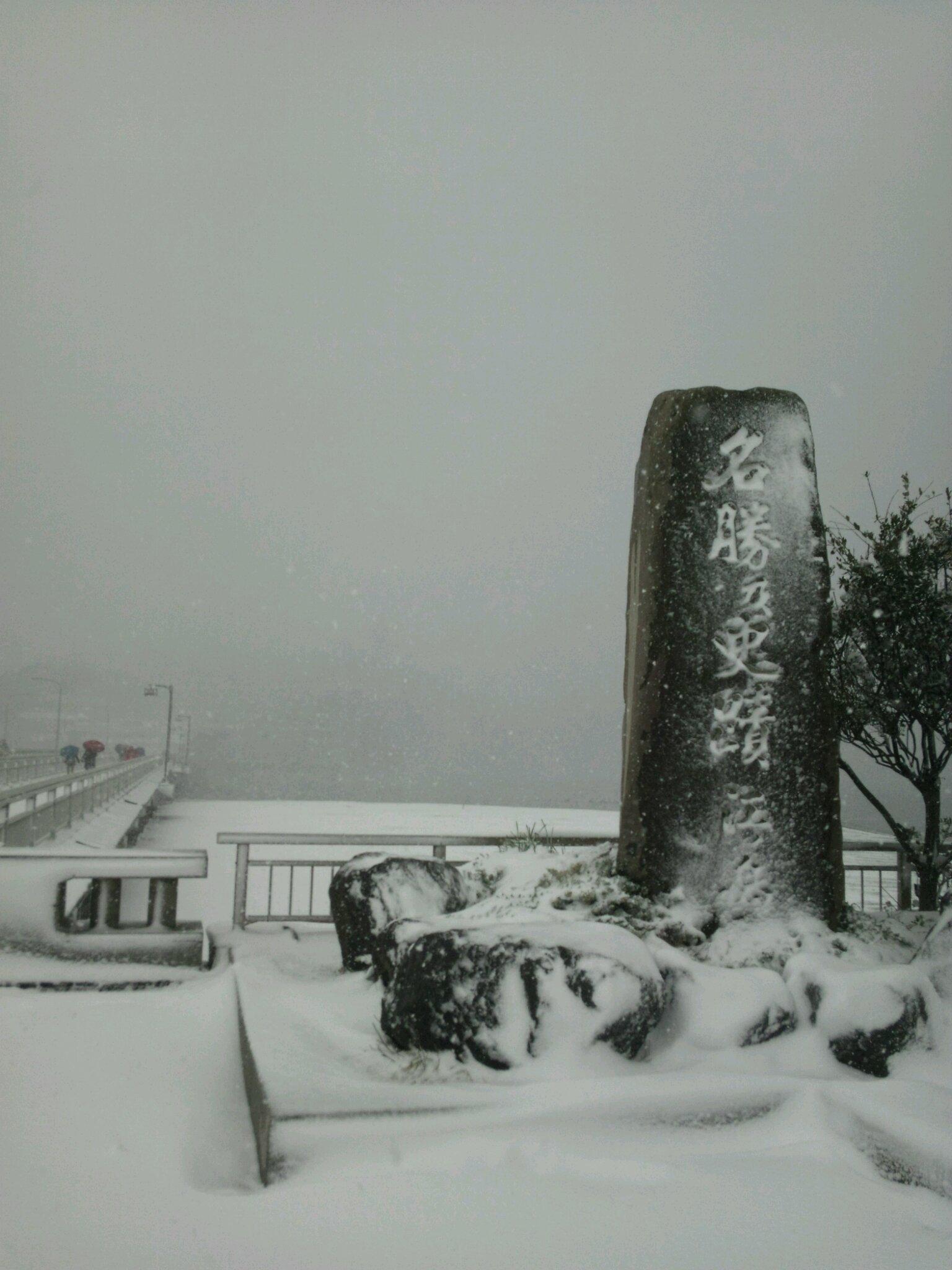 湘南にも大雪です。