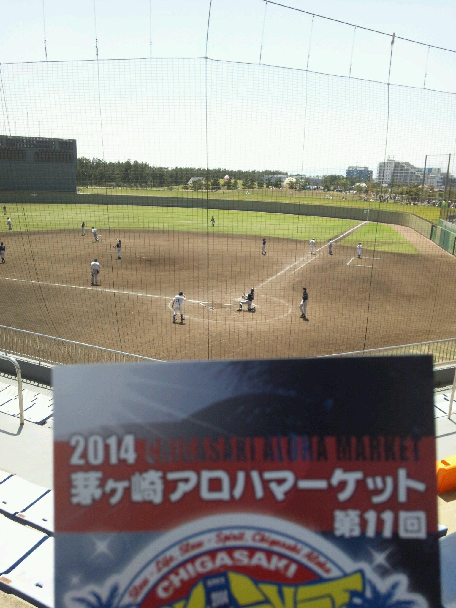 茅ヶ崎アロハマーケット